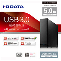 IO DATA�@HDCL-UT5.0KB