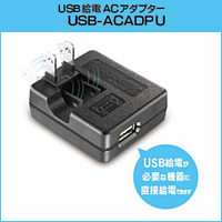 USB���dAC�A�_�v�^�[ IO DATA�@USB-ACADPU