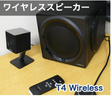 T4 Wireless