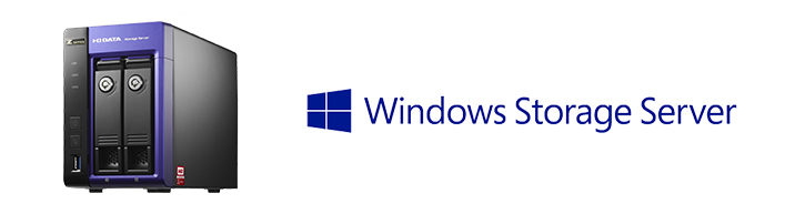 Windows Storage Server 2012 R2 Standard Edition�𓋍�