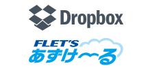 Dropbox�A�t���b�c�E�������`��