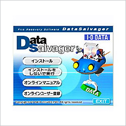 IO DATA�@DataSalvager�@3.00