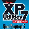 ioPLAZA【XP快適パック】