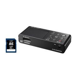GV-HDRECお値段据え置きセット(32GB SDカード付き)