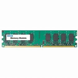 アイ・オー・データ機器 PC2-5300 DDR2メモリー 240ピン DIMM 512MB DX667-512MA