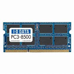 アイ・オー・データ機器 PC3-8500対応 DDR3 204ピン S.O.DIMM 2GB SDY1066-2G