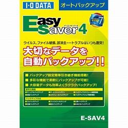 アイ・オー・データ機器 オートバックアップソフト「EasySaver 4」パッケージ版 E-SAV4