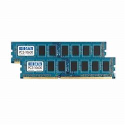 アイ・オー・データ機器 PC3-10600(DDR3-1333) 240ピン DIMM 2GBx2 DY1333-2GX2