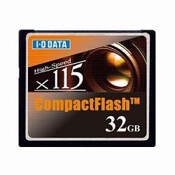 アイ・オー・データ機器 115倍速 高速転送コンパクトフラッシュ(32GB) CF115-32G