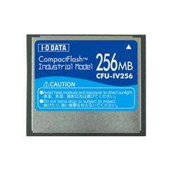 アイ・オー・データ機器 コンパクトフラッシュカード(工業用モデル) 256MB CFU-IV256