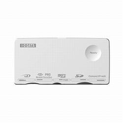 アイ・オー・データ機器 UHS-I高速転送対応 USB接続リーダー・ライター白 USB2-W63RW/W