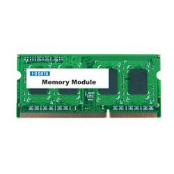 アイ・オー・データ機器 ノートPC用DDR3メモリー 低消費電力モデル 1GB SDY1333-H1G