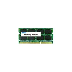 アイ・オー・データ機器 ノートPC用 PC3-12800 DDR3メモリー 2GB SDY1600-2G