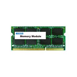 アイ・オー・データ機器 ノートPC用PC3L-12800(DDR3L-1600)対応メモリー2GB SDY1600L-2G