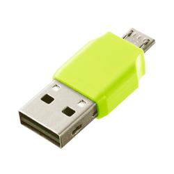 アイ・オー・データ機器 microSDカード用リーダー・ライター緑 IS-ADP/G