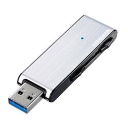 U3-MAX U3-MAX128G/S [シルバー/128GB]