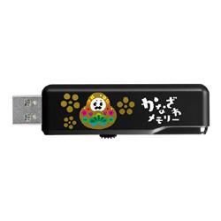 U3-STD8G/KGH [8GB/ブラック&ゴールド]