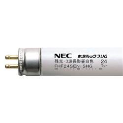 日本電気 FHF24SEN-SHG ライフルックスリム