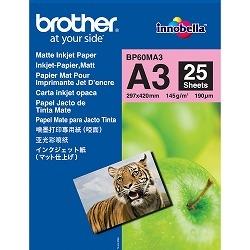 ブラザー工業 BP60MA3 A3インクジェット紙25枚