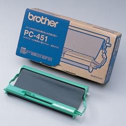 ブラザー工業 PC-451 普通紙ファクシミリ用カセット付きリボン PC-451