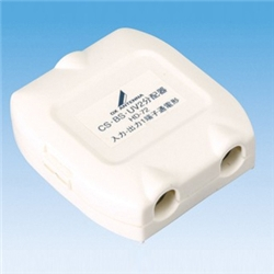 DXアンテナ HD-72-B2 ケーブル直付形2分配器(入力-出力1端子間通電)