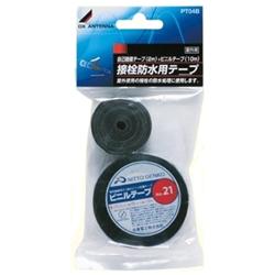DXアンテナ PT04B 接栓防水用テープ