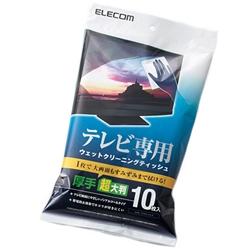 エレコム AVD-TVWC10LN テレビ関連商品