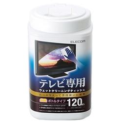 エレコム AVD-TVWC120N テレビ関連商品