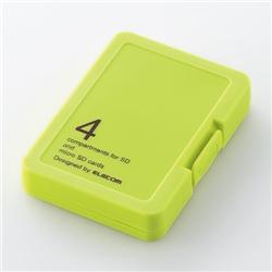 エレコム CMC-SDCPPGN SD/microSD用メモリカードケース/プラスティックタイプ(リーフグリーン)