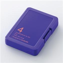 エレコム CMC-SDCPPPU SD/microSD用メモリカードケース/プラスティックタイプ(ブルーバード)