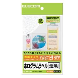 エレコム EDT-FHFGC インクジェットプリンタ専用ホログラムラベル(透明) ハガキサイズ