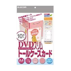 エレコム EDT-SDVDM1 DVDスリムトールケースカード(スーパーハイグレード)