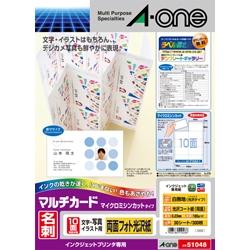 エーワン 51048 マルチカード両面光沢紙タイプ10面徳用