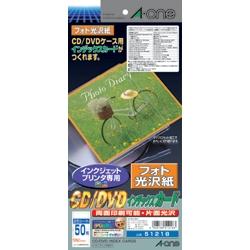 エーワン 51218 CD/DVDカードIJ用光沢紙25シート