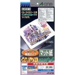 エーワン 51220 CD/DVDカード兼用紙25シート