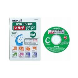 日立マクセル CD-TCL(S) マルチCDレンズクリーナー 乾式 トールケースタイプ