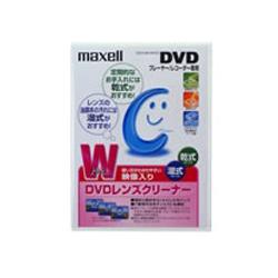 日立マクセル DVD-DW-WP(S) 湿式DVDレンズクリーナーWパック