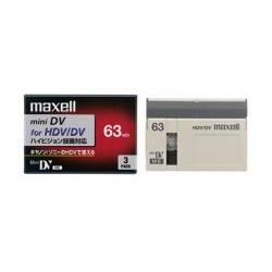 日立マクセル DVM63HE ハイビジョン録画対応 miniDVカセット 63分 1巻入