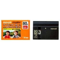 日立マクセル DVM80SEP 録画用DVカセット 標準録画80分 優れた耐久性と信頼性を発揮