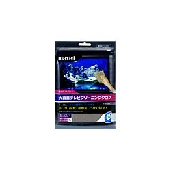 マクセル TV-CCL(L) BR/GY テレビ関連商品