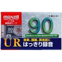 日立マクセル UR-90L オーディオテープ.ノーマル/タイプ1.録音時間90分