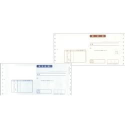 応研 HB002 領収書(2P)
