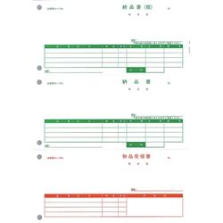 ピーシーエー PA1302F PA1302F 納品書(控+納+受)