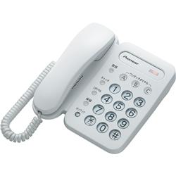 パイオニア TF-12-W 電話機 ベーシックテレホン 色:ホワイト TF-12-W