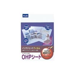 プラス 45036 IJ用OHPフィルム IT-125PF (50マイ)45036