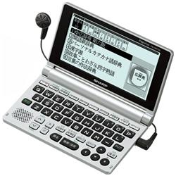 シャープ PW-AM700-S 音声コンテンツ搭載・タイプライターキー配列電子辞書 ライトシルバー