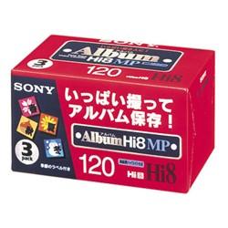 ソニー 3P6-120HMPL 8ミリビデオカセット 120分 Hi8MPタイプ3巻パック