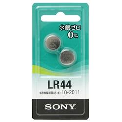 ソニー LR44-2ECO 水銀0%アルカリボタン電池 LR44 2個パック