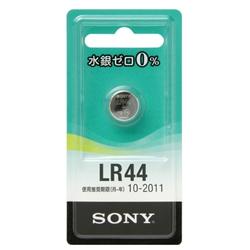 ソニー LR44-ECO 水銀0%アルカリボタン電池 LR44