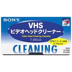 ソニー T-25CLD S-VHS/VHSビデオ用ヘッドクリーニングカセット(乾式)
